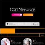 ギャルズネットワーク 大阪店