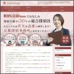 一般社団法人近畿調査業協会正会員 京都探偵事務所