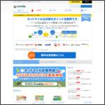 NetMile(ネットマイル)のサイトイメージ