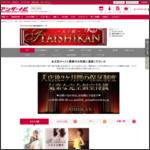 Taishikan ラウンジクラブ 太子館
