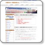 http://www.kaigotaxi-kyoka.com/