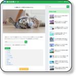 http://www.kobe-kanagawa.jp/index_c2.html?utm_expid=52778955-1&utm_referrer=http%3A%2F%2Fwww.kobe-kanagawa.jp%2Findex_c2.html
