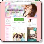 http://ameblo.jp/tomoko-okada/