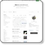 http://ameblo.jp/rinchan-tamachan/theme-10065448533.html