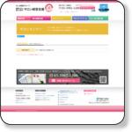 http://www.biyou-kaikei.com/seminar/index.html