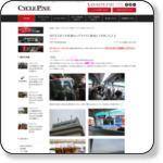 http://cyclepine.com/blog/staff_blog/9227.html