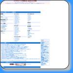 スプラトゥーン2攻略wiki[GAME-CMR.com]