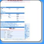 魔女と百騎兵2攻略[GAME-CMR.com]