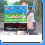 Kohei Gallery
