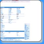 メダロット9攻略wiki[GAME-CMR.com]