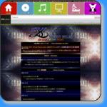 Ys MUSIC FILES 〜All over Falcom music〜