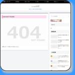 FF10(ファイナルファンタジー10) 攻略サイト