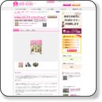 http://dog-beauty.jp/salon/?shop_id=1116