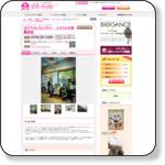 http://dog-beauty.jp/salon/?shop_id=82