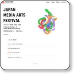 http://j-mediaarts.jp/