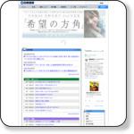http://www.byakuya-shobo.co.jp/index.php?cPath=32_51