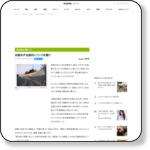 http://www.excite.co.jp/News/bit/00091210089915.html