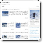 http://5353sn.blog.fc2.com/blog-entry-488.html