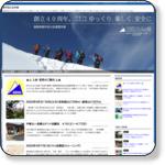 http://adayama.cocolog-nifty.com/blog/2018/11/post-80b6.html