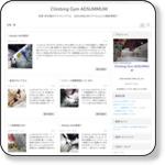 http://adsummum.blog.fc2.com/blog-entry-843.html