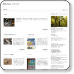 http://akitanoyama.blog.fc2.com/blog-entry-110.html