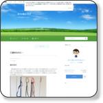 https://ameblo.jp/9000224/entry-12455787253.html