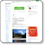 https://ameblo.jp/aquosu-sukai/entry-12417599604.html