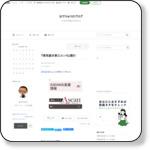 https://ameblo.jp/donguribayashi/entry-12396723281.html