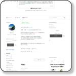 https://ameblo.jp/iwakawa-shihousyoshi/entry-12449987411.html