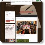 http://ameblo.jp/suzukimiki/entry-12299319969.html