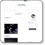 https://ameblo.jp/taotaotao0829/entry-12452772483.html