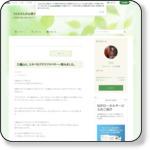 https://ameblo.jp/umemomosakuraume/entry-12640291120.html