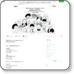 https://ameblo.jp/zipclimb/entry-12627444647.html