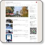 http://auac.rakusaba.jp/blog/?p=2648
