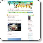 http://bacyuun0211.blog84.fc2.com/