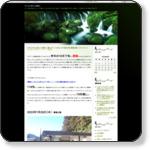 http://blog.goo.ne.jp/1940sachiko/e/432e3d3b561bfedfe53eb1118ba334dc