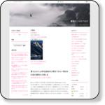 https://blog.goo.ne.jp/bongo-pete/e/064fc660623ad896eb8d92cf38be09ad