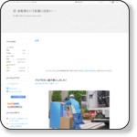 https://blog.goo.ne.jp/kazusan-2/e/37f180559ae73d6b31af12d6af2a4ea2
