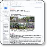 https://blog.goo.ne.jp/minohaikurabu/e/ddf71a6742a3926a1ae52ef986a063e9