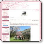 https://blog.goo.ne.jp/s-aki_1946/e/a091b9b4e5c066bae3ea7d20caf8f620