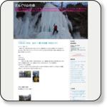 http://blog.livedoor.jp/donguriyamanokai052/archives/52000977.html