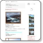 積丹半島西海岸「奇岩と滝の宝庫」神恵内村観光スポット : 北海道よりみち話 ~ 北海道の果てまで行ってみよう!
