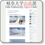 http://blog.livedoor.jp/gifu_a_c/archives/9213973.html