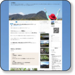 http://blog.livedoor.jp/ibarakisuki/archives/1073884499.html