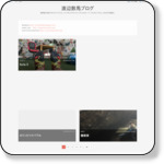 http://blog.livedoor.jp/kazuma1985/archives/73622209.html