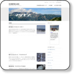 http://blog.livedoor.jp/matsumotorouzan/archives/68843774.html
