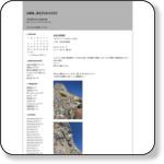 http://blog.saku-ac.org/?eid=132