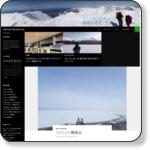 http://info.trek-shiretoko.com/?p=6020