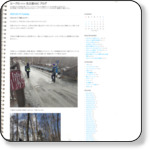 http://blog01.nagoya-asc.com/?eid=613