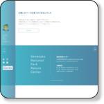 カムイワッカ湯の滝|知床自然センター公式サイト